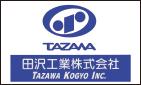 田沢工業協賛金バナー